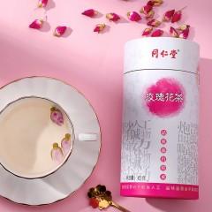 同仁堂 玫瑰花茶 45g