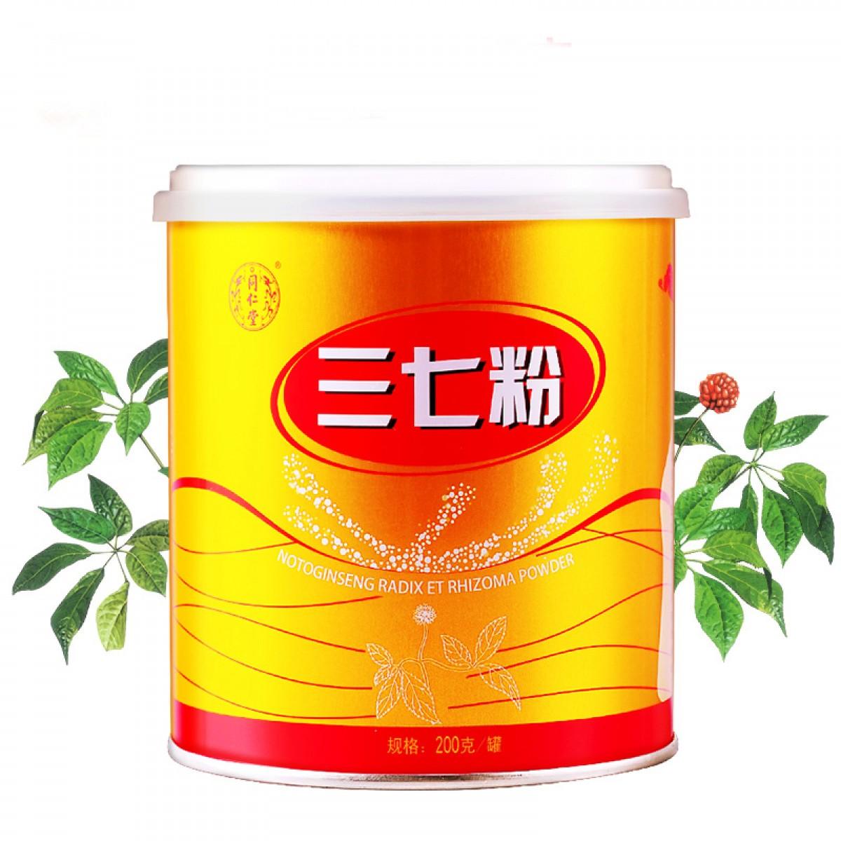 同仁堂 三七粉 200g(精選云南文山三七)