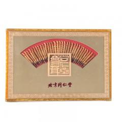 同仁堂 冬蟲夏草8g(IV) 西藏蟲草禮盒 禮盒裝