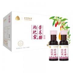 同仁堂 枸杞蜜+苦蕎醋飲品 10ml*30瓶