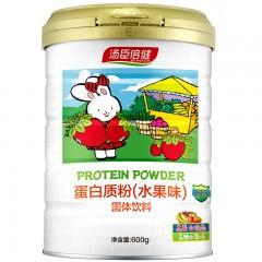 汤臣倍健 蛋白质粉水果味(青少年儿童)600g