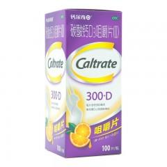 善存 碳酸钙D3咀嚼片(Ⅱ) 100片