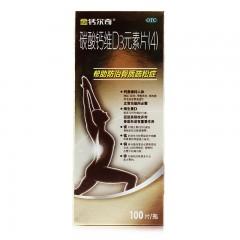 善存 碳酸钙维D3元素片(4) 100片