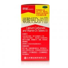 朗迪 碳酸钙D3片(Ⅱ) 0.5g*60片