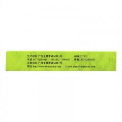玉林 湿毒清片 0.62克*24片