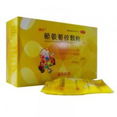 瑞尔 赖氨葡锌颗粒 5克/袋*16袋/盒