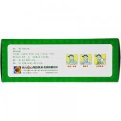 葵花药业 芪斛楂颗粒 10g*24袋*2盒