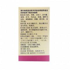 同仁堂(TRT) 健儿片 片芯重 0.15g*60片