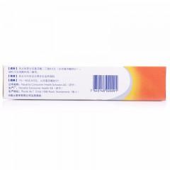 扶他林 双氯芬酸二乙胺乳胶剂 50g