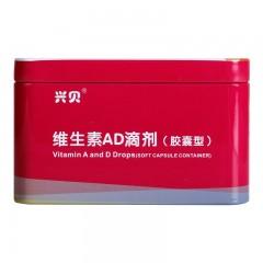 海鲸 维生素AD滴剂(胶囊型)(一岁以上) 12粒*6板
