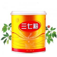 同仁堂 三七粉 200g(精选云南文山三七)
