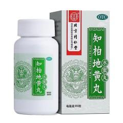 同仁堂 知柏地黄丸(水蜜丸) 360粒/瓶