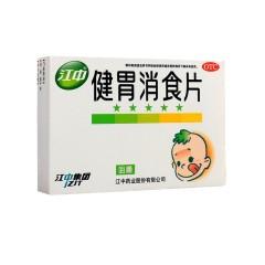 江中 健胃消食片 0.5g*36片