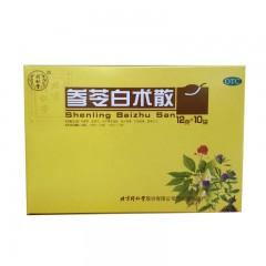 同仁堂 參苓白術散 12g*10袋/盒