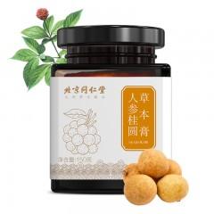同仁堂 人參桂圓草本膏(玉靈膏) 150g