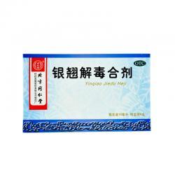 同仁堂 银翘解毒合剂 10ml*6支/盒
