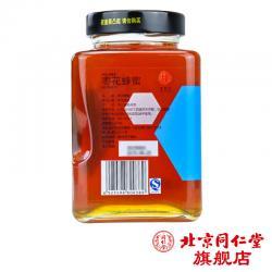 同仁堂 枣花蜂蜜 800g