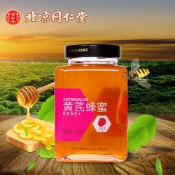 同仁堂 黄芪蜂蜜 800g