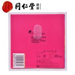 同仁堂 鐵皮石斛 一級2#/100g/盒