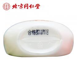 同仁堂 滋养保湿体乳 200g