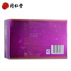 同仁堂 白燕丝冰糖燕窝 70g/瓶(6瓶家庭装)