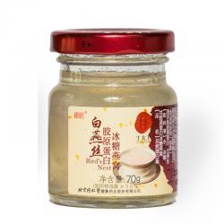 同仁堂 白燕丝胶原蛋白冰糖燕窝 70g/瓶