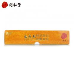 同仁堂 白燕丝胶原蛋白冰糖燕窝 (6瓶礼盒装)