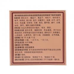 同仁堂 坤宝丸 50丸*20袋