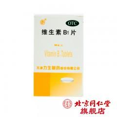 力生 维生素B1片 10mg*100片*1瓶/盒