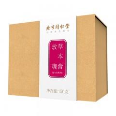 同仁堂 玫瑰草本膏 150g