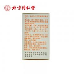 力生 维生素C片 0.1g*100片/盒