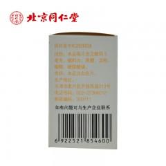 力生 泛酸钙片 5mg*100片