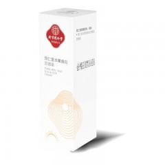 同仁堂 水嫩透白防晒霜 SPF35+PA++  30g/支