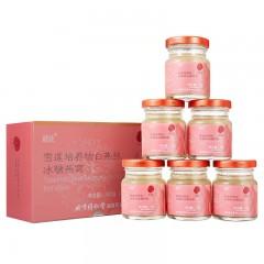 同仁堂 总统牌雪莲培养物白燕丝冰糖燕窝 420g(70g/瓶*6瓶)礼盒装