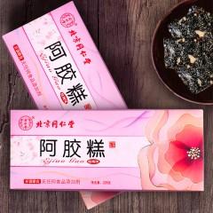 同仁堂 阿膠糕(玫瑰味) 225g/盒