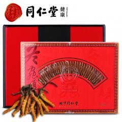 同仁堂 冬虫夏草 -45/7g
