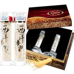 同仁堂 西洋参粉 10g*2瓶(礼盒装)