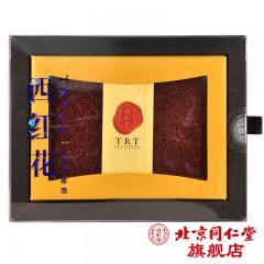 同仁堂 西红花 5g/盒