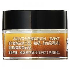 同仁堂 润肤乳木果膏 15g (效期至2020-09-14)