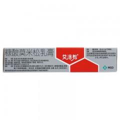 艾洛松软膏 糠酸莫米松乳膏 5g