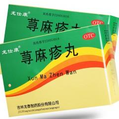 龙泰 荨麻疹丸 8袋
