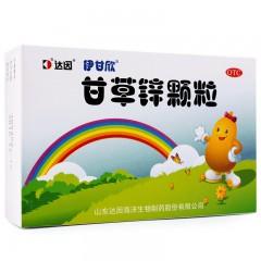 伊甘欣 甘草锌颗粒 1.5g*20袋/盒