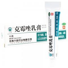 川石 克霉唑乳膏1%*10g*1支/盒