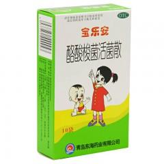 宝乐安 酪酸梭菌活菌散 0.5g*10袋/盒
