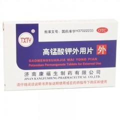 TXTY 高锰酸钾外用片 48片
