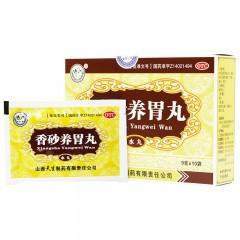 紫金山泉 香砂养胃丸 10袋