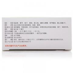 扬子江 蓝芩口服液 10ml*12支/盒
