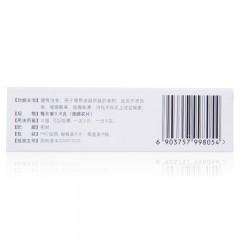 江中 健胃消食片 0.8g*8片*4板