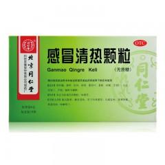 同仁堂 感冒清热颗粒(无糖) 6g*10袋/盒