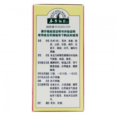 本草纲目 妇科白带膏 200g*1瓶/盒